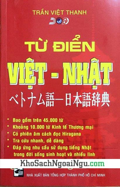 Từ điển Việt Nhật - Trần Việt Thanh (Bìa mềm)