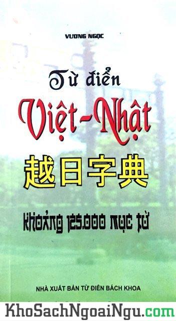Từ điển Việt Nhật - Vương Ngọc (Bìa mềm)