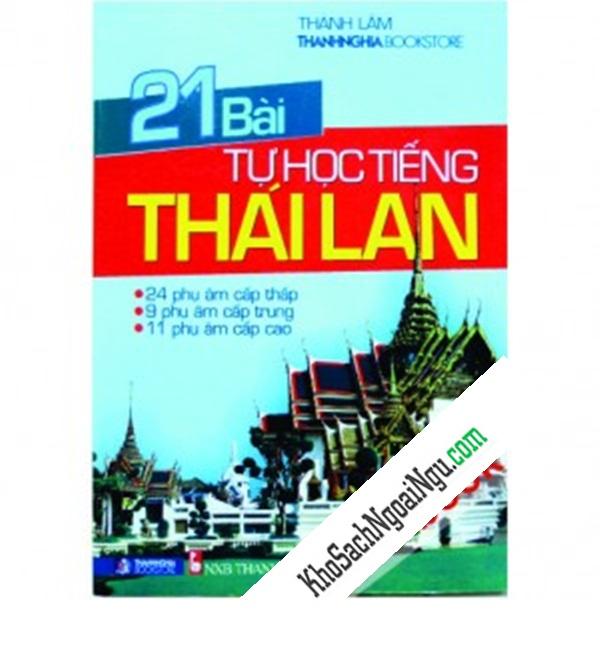 21 bài tự học tiếng Thái Lan