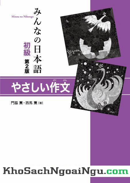 Minna no nihongo Sơ cấp Yasashi Sakubun
