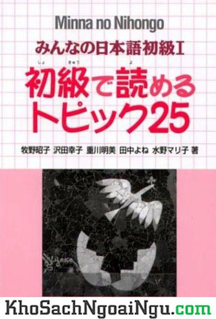 Minna no Nihongo Sơ Cấp 1 – 25 Bài Đọc Topiku