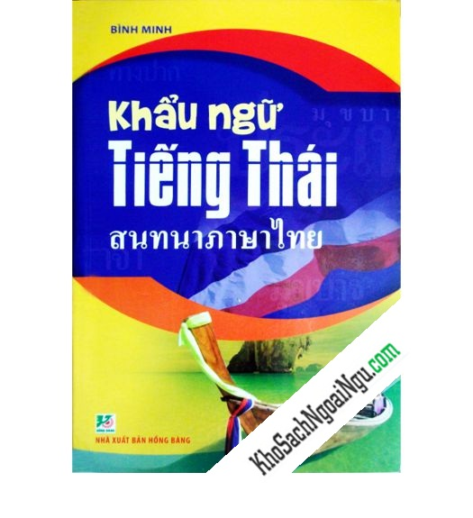 Khẩu ngữ tiếng Thái