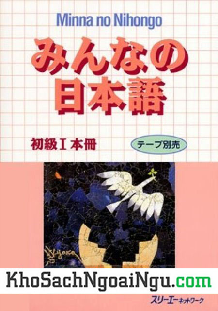 Minna no Nihongo I – Honsatsu (Bản tiếng Nhật) Tập 1