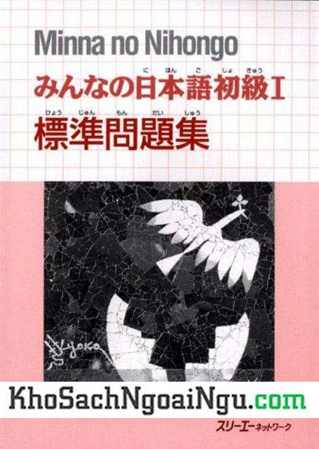 Sách bài tập Minnano Nihongo I – Tập 1