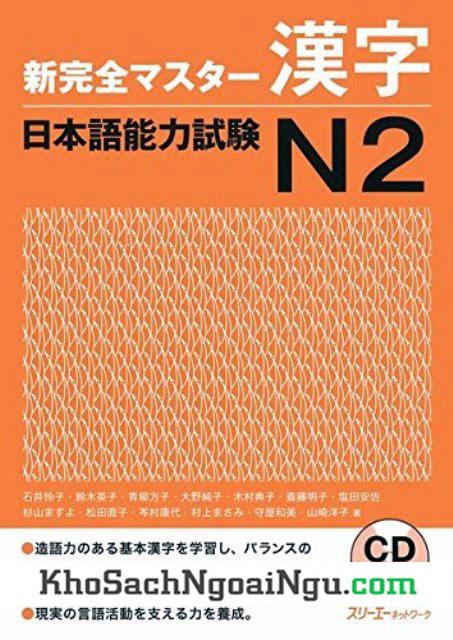 Sách Luyện Thi N2 Shinkanzen masuta Hán Tự (Kèm CD)