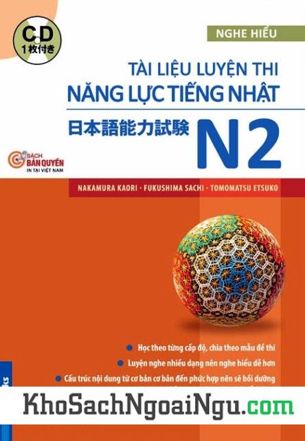 Sách luyện thi N2 Shinkanzen masuta Nghe hiểu – Có tiếng Việt (Kèm CD)