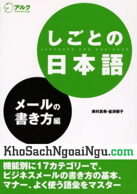 Shigoto no nihongo Sử dụng email hiệu quả