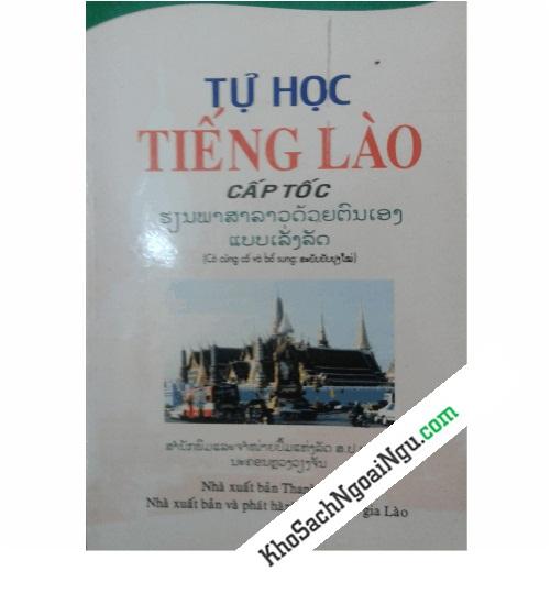 Tự học tiếng Lào cấp tốc