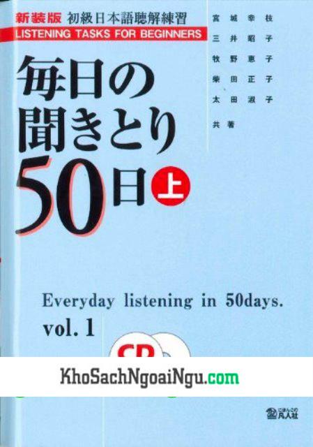 Mainichi no kikitori 50 nichi