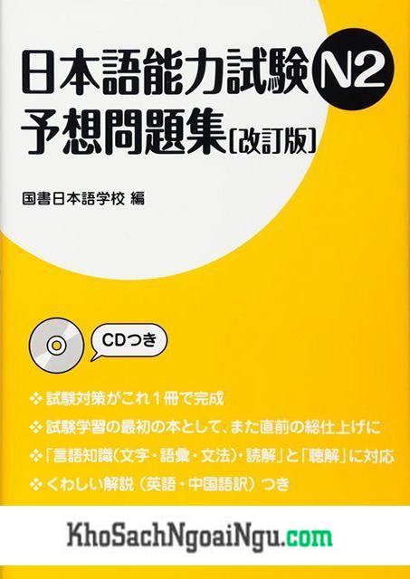 Sách luyện thi N2 Yosomondaishu (Kèm CD)