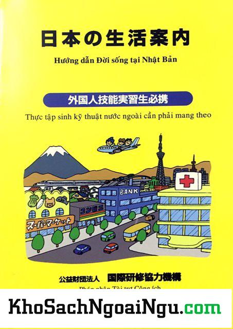 Hướng dẫn đời sống tại Nhật Bản - Bản Nhật Việt