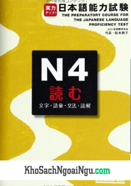 Sách luyện thi N4 Jitsuryoku appu đọc hiểu (Kèm CD)