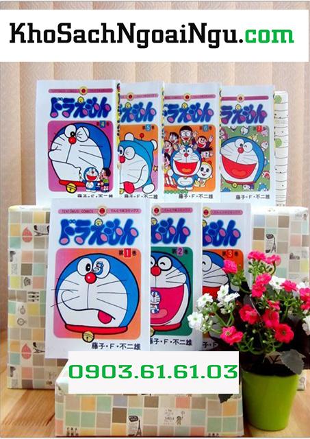 Truyện tranh tiếng Nhật Doraemon – Trọn bộ 7 tập (truyện ngắn)