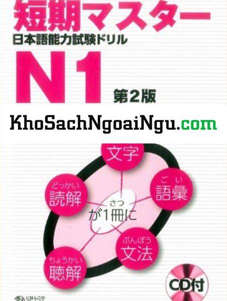 Sách luyện thi N1 Tanki master (Kèm CD)
