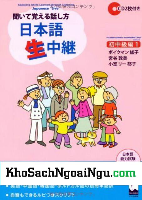 Nihongo nama chuukei Sơ trung cấp 1 (Kèm CD)