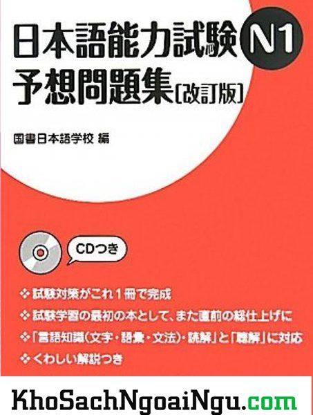 Sách luyện thi N1 Yosomondaishu (Kèm CD)