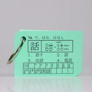Bộ KatchUp Flashcard Hán Tự Sơ Cấp (Kanji n5,4)