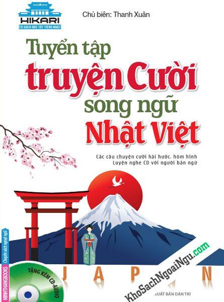 Tuyển tập truyện cười song ngữ Nhật Việt