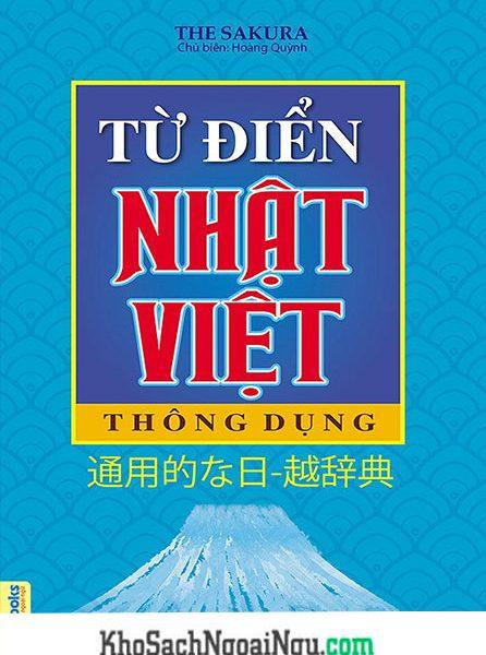 Từ điển Nhật Việt thông dụng (Bìa mềm)