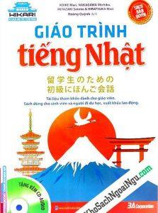 Giáo trình tiếng Nhật hội thoại sơ cấp dành cho du học sinh (Kèm CD)