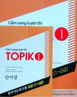 cẩm nang luyện thi tiếng Hàn Topik II