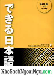Dekiru Nihongo Sơ Trung Cấp